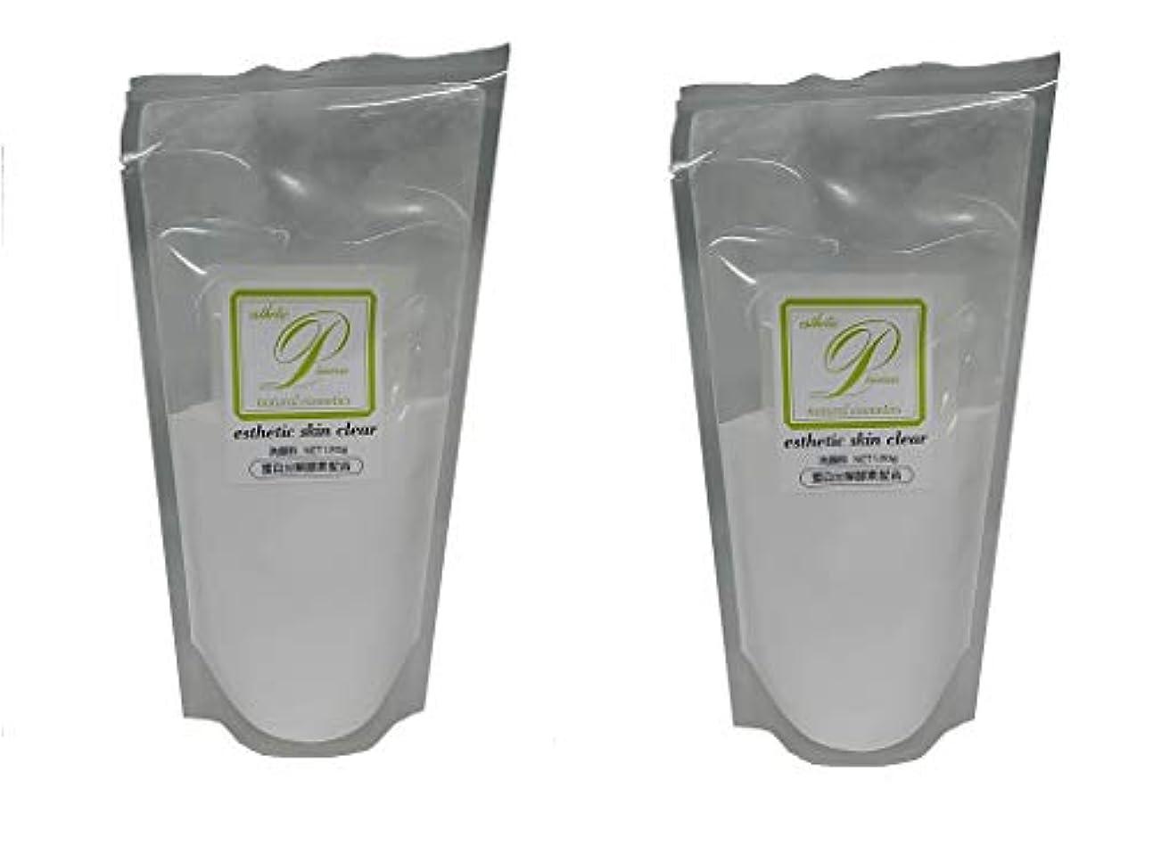 同種の入浴ピストル【2個セット】メロス プラスマンスキンケア 酵素 スキンクリア N 120g レフィル