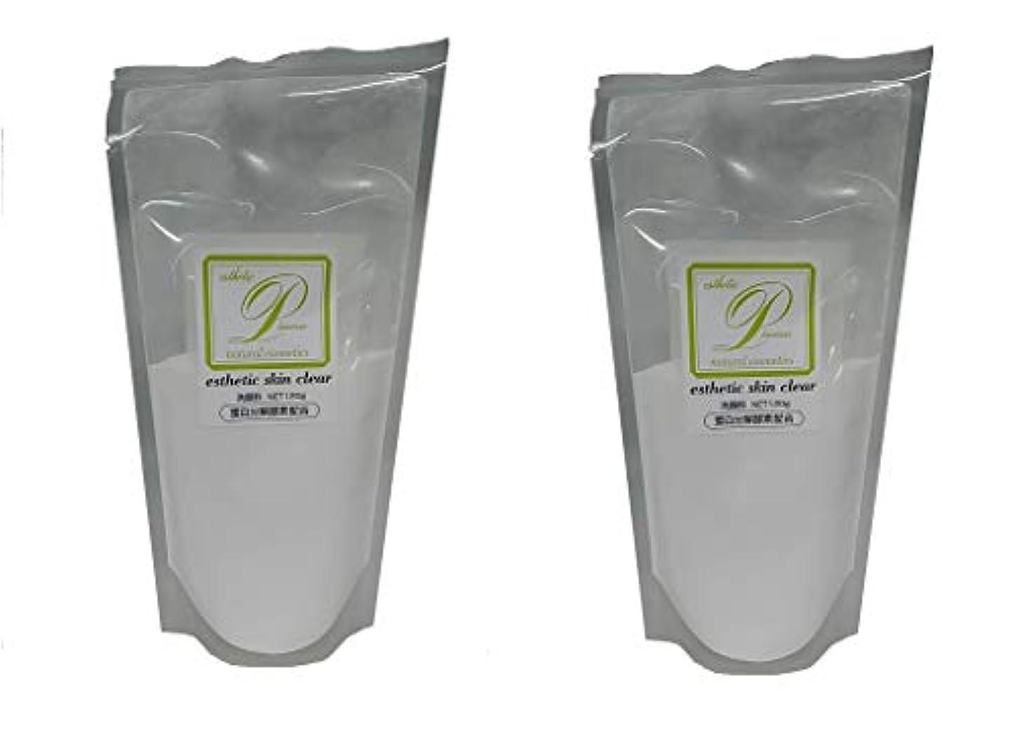 一緒現実的タバコ【2個セット】メロス プラスマンスキンケア 酵素 スキンクリア N 120g レフィル