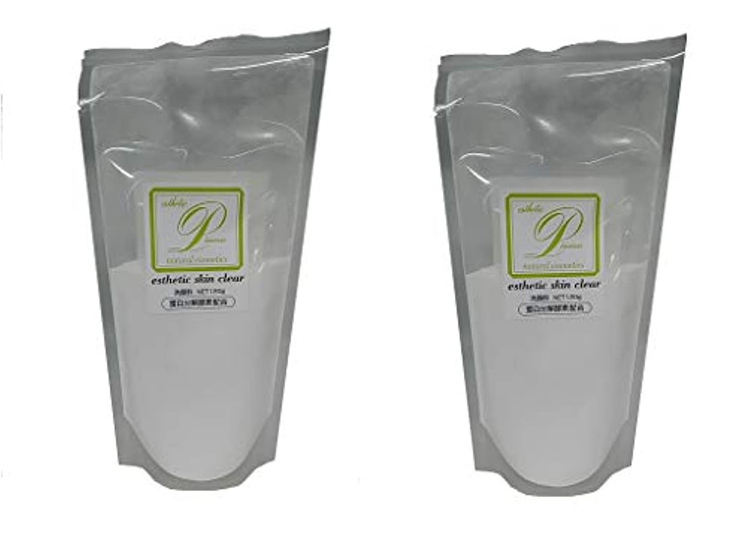 成熟したプロット少数【2個セット】メロス プラスマンスキンケア 酵素 スキンクリア N 120g レフィル