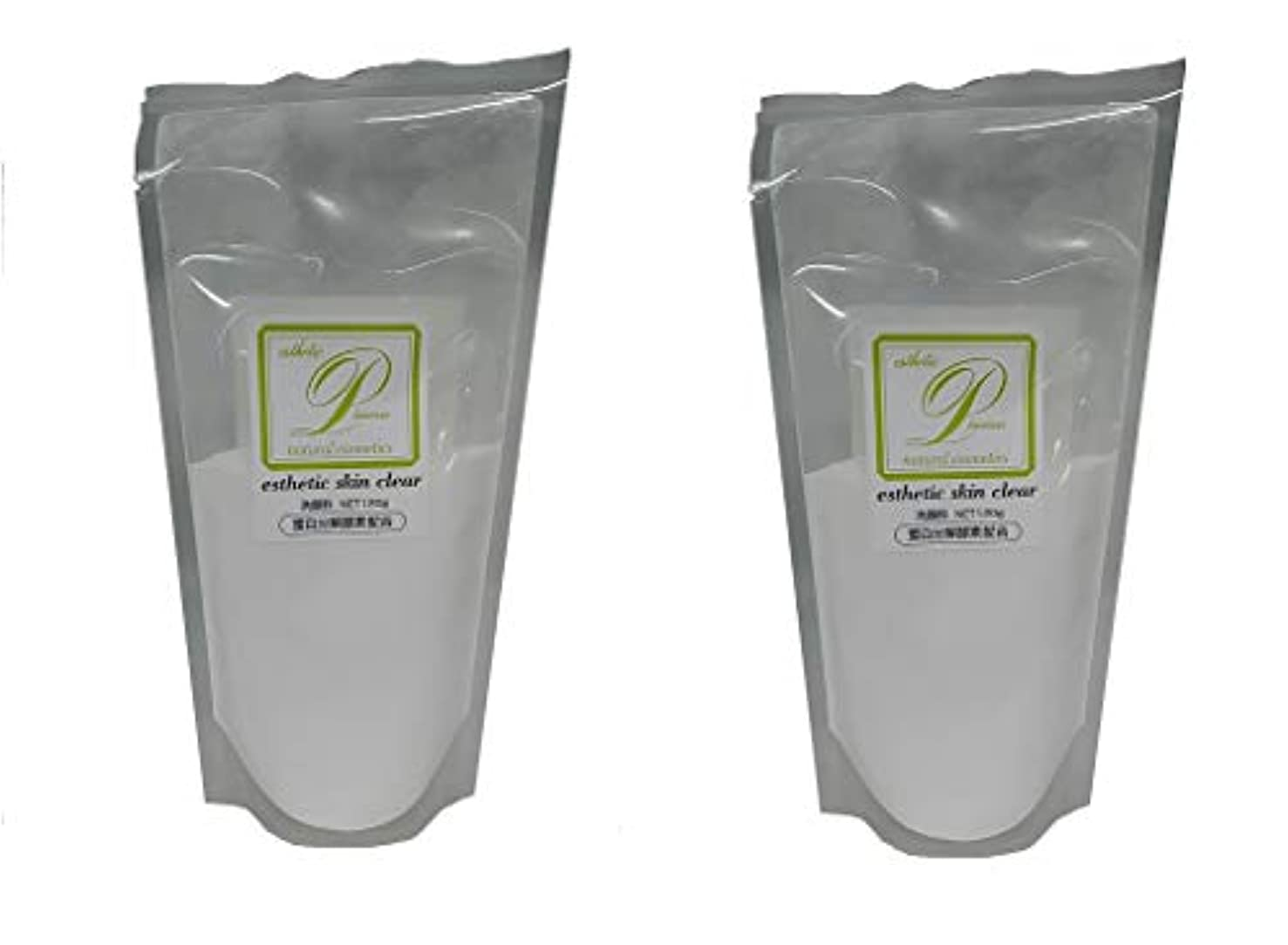 カートリッジ種類唇【2個セット】メロス プラスマンスキンケア 酵素 スキンクリア N 120g レフィル