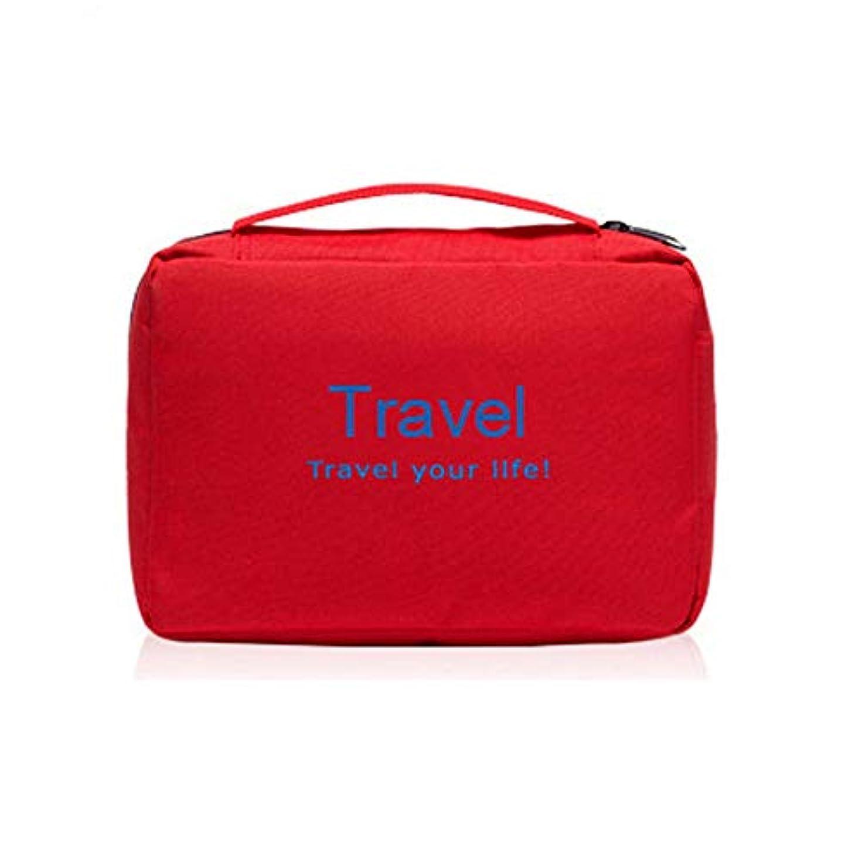 はぁアウター喜ぶACHICOO 化粧ポーチ 収納袋 掛かるホックが付いている 防水 印刷 折る 旅行 トイレタリーのため 赤