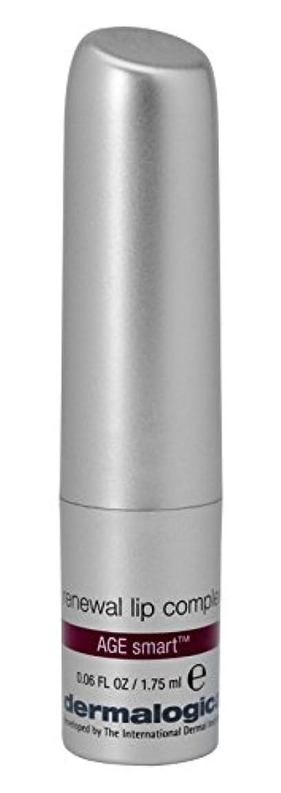 マウスピース深さ捨てるダーマロジカ エイジスマート リニューアルリップコンプレックス 1.75ml/0.06oz