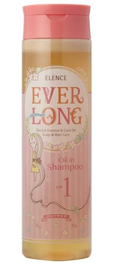 どうやら打撃散髪エレンス エバーロングシャンプー さらツヤケア
