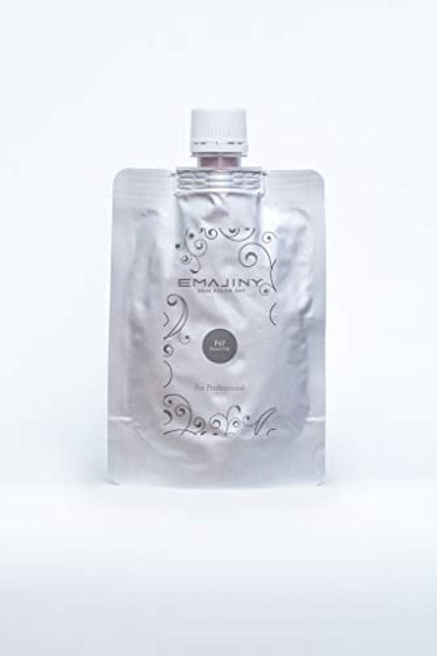 セラフ磨かれた家族EMAJINY Formal Gray F47(グレイカラーワックス)銀プロフェッショナル100g大容量パック【日本製】【無香料】