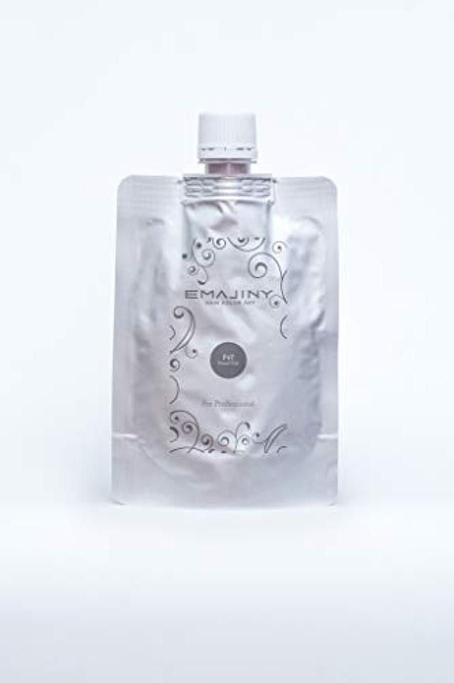申込み接続詞ジャングルEMAJINY Formal Gray F47(グレイカラーワックス)銀プロフェッショナル100g大容量パック【日本製】【無香料】