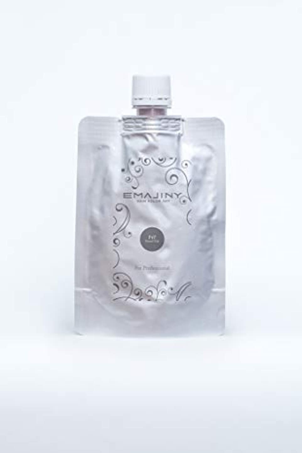 一過性食用美的EMAJINY Formal Gray F47(グレイカラーワックス)銀プロフェッショナル100g大容量パック【日本製】【無香料】