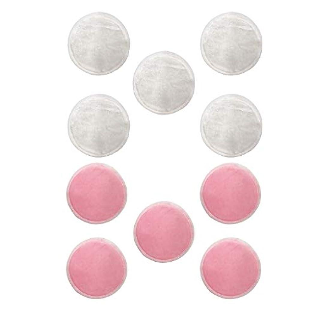 流産理解する義務づけるdailymall Natural Rounds 10 Packs-顔用の再利用可能な竹繊維メイク落としパッド-再利用可能なフェイシャルコットンラウンド