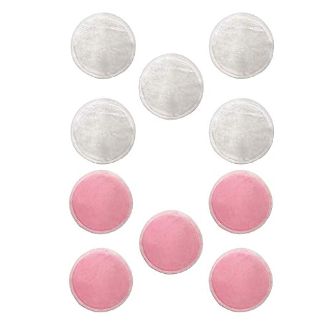 我慢する乳剤師匠dailymall Natural Rounds 10 Packs-顔用の再利用可能な竹繊維メイク落としパッド-再利用可能なフェイシャルコットンラウンド
