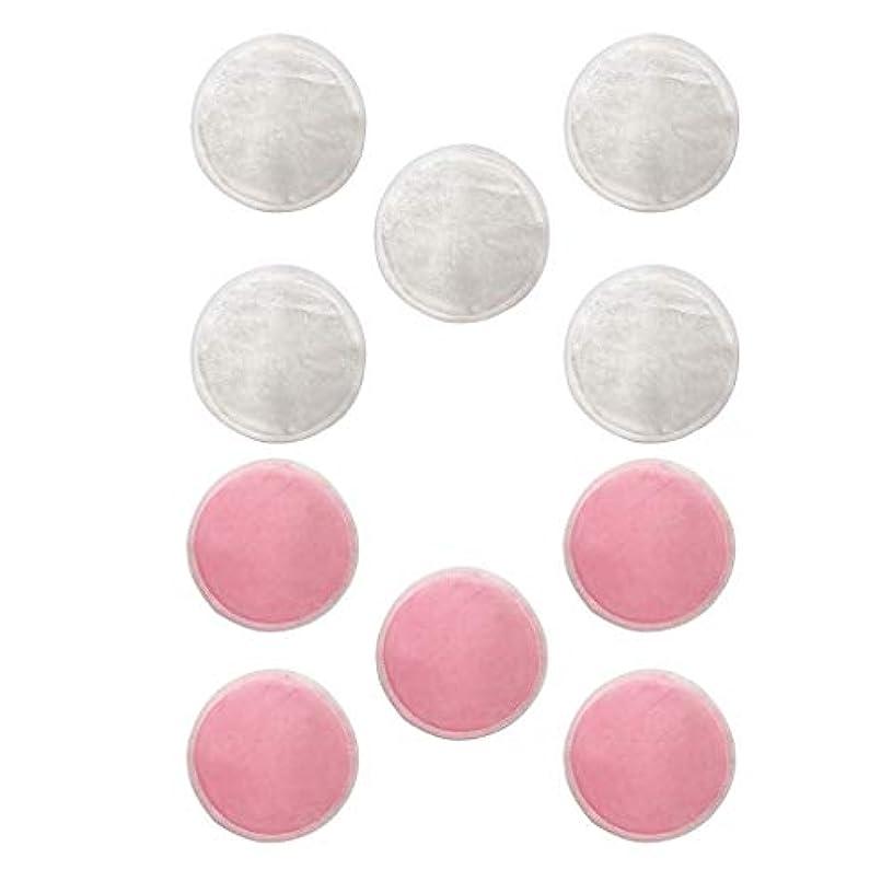 定期的最初は収容するdailymall Natural Rounds 10 Packs-顔用の再利用可能な竹繊維メイク落としパッド-再利用可能なフェイシャルコットンラウンド
