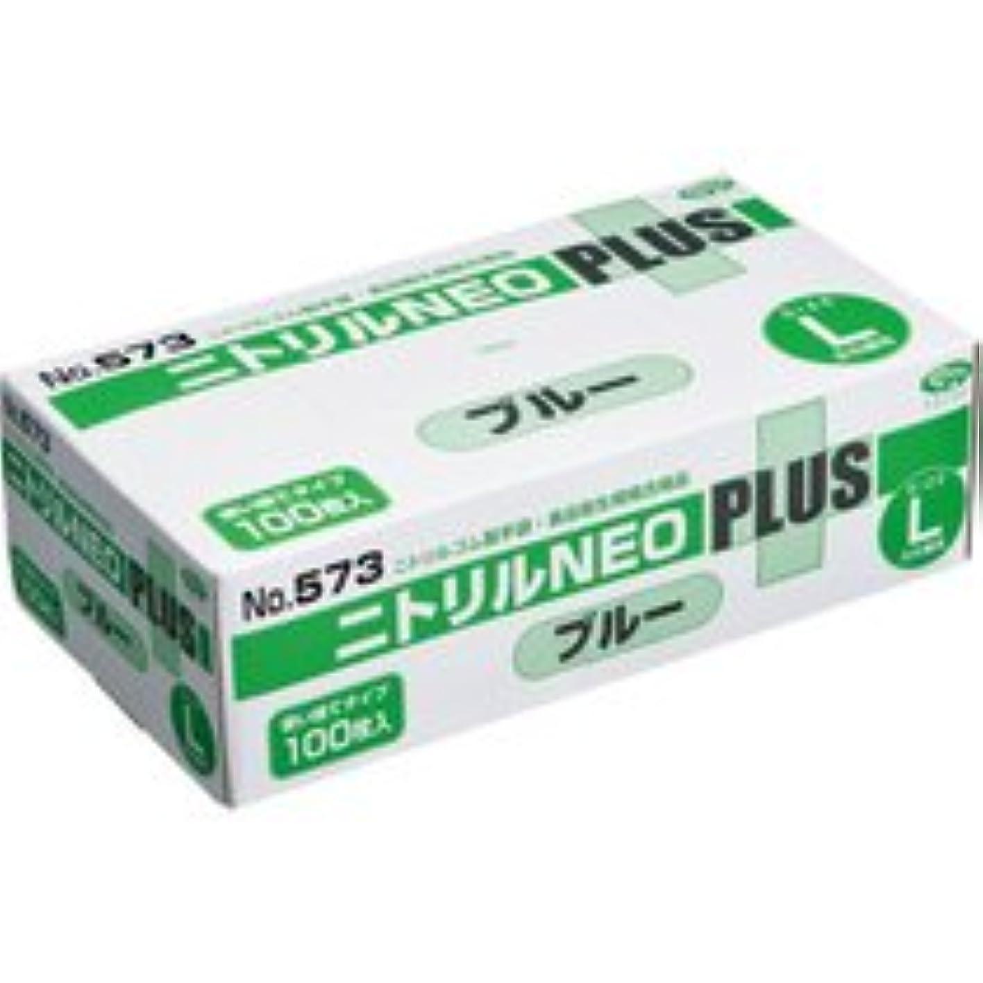 インペリアル頬入札エブノ ニトリルNEOプラス パウダーイン ブルー L NO-573 1箱(100枚)