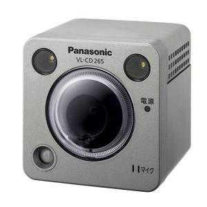 パナソニック センサーカメラ VL-CD265