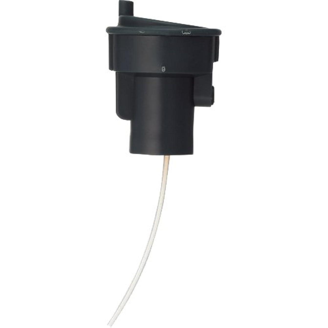 耳装備するすり減る生活の木 aromore(アロモア)専用ノズルキャップ 08-801-5000