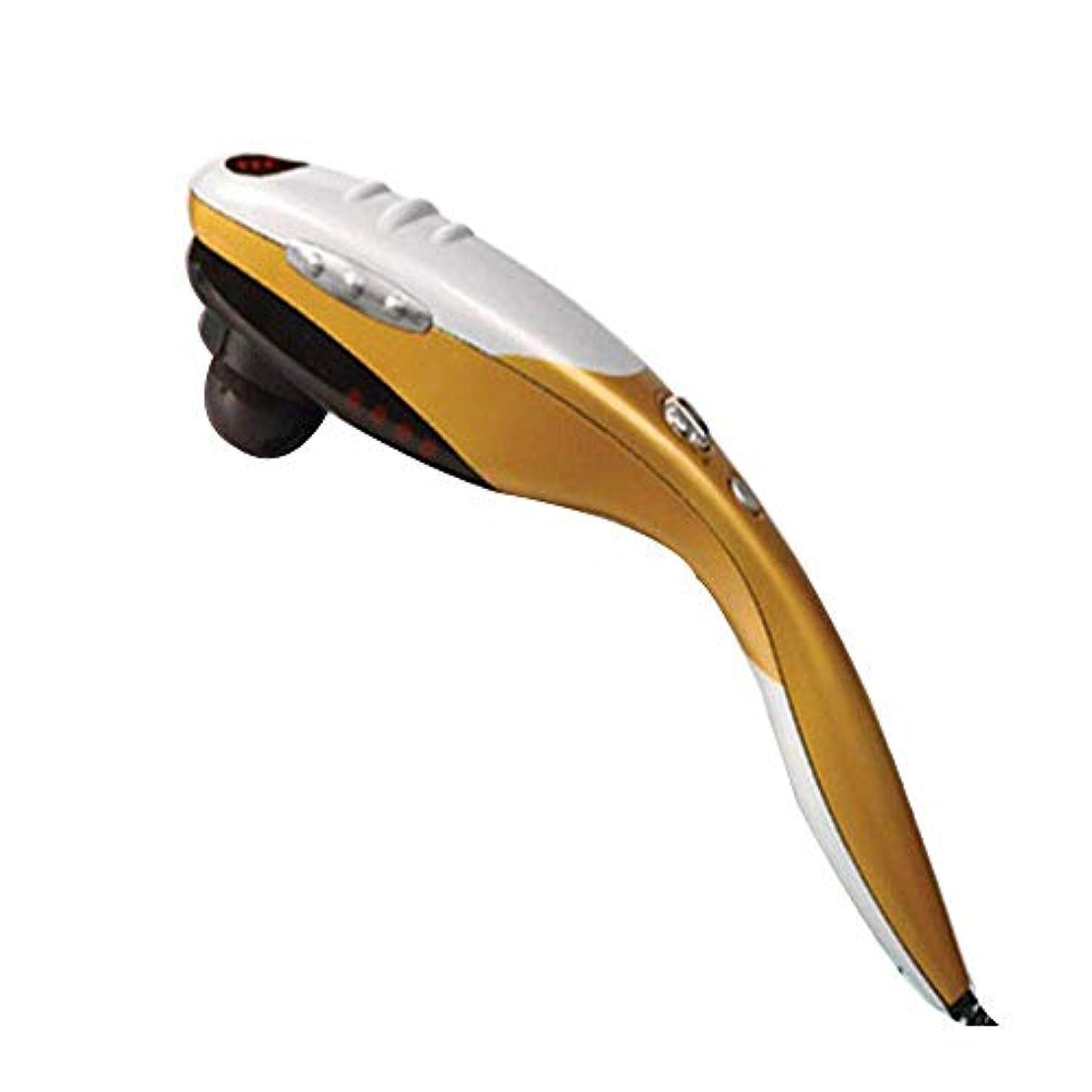 ロゴ王子祝福するGWM 多機能マッサージ器電動マッサージ無限可変頚部マッサージ器振動赤外線温熱療法マッサージハンマー、(イエロー)