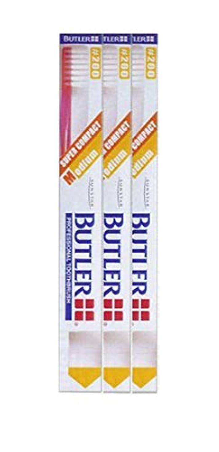 宿泊施設謎一般的なバトラー 歯ブラシ (#200) 3本