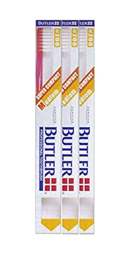 ねばねば雇う締め切りバトラー 歯ブラシ (#200) 3本