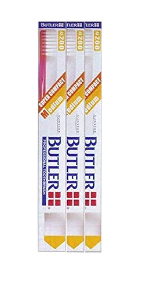擬人しなやか便利さバトラー 歯ブラシ (#200) 3本