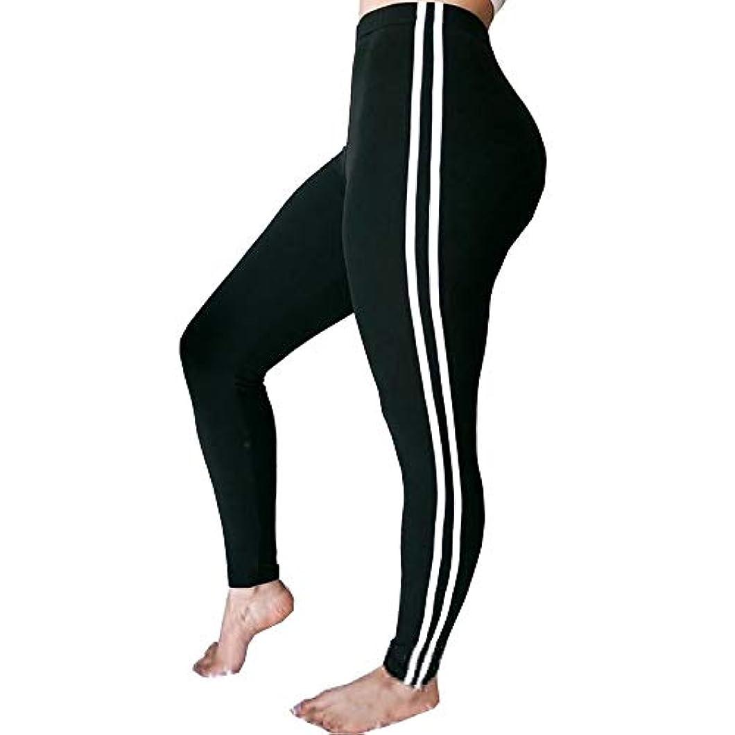 邪魔鉄道駅続編MIFAN 女性パンツ、ロングパンツ、ハイウエストパンツ、スポーツパンツ、スキニーパンツ、ヨガパンツ、