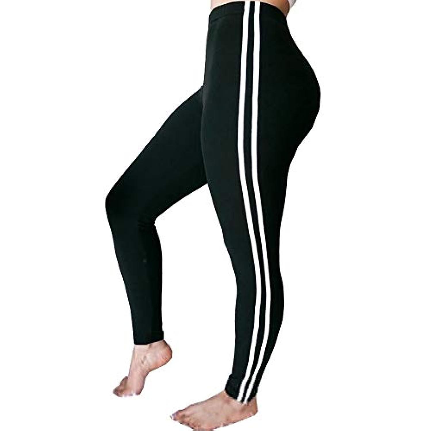 着陸昇進デクリメントMIFAN 女性パンツ、ロングパンツ、ハイウエストパンツ、スポーツパンツ、スキニーパンツ、ヨガパンツ、