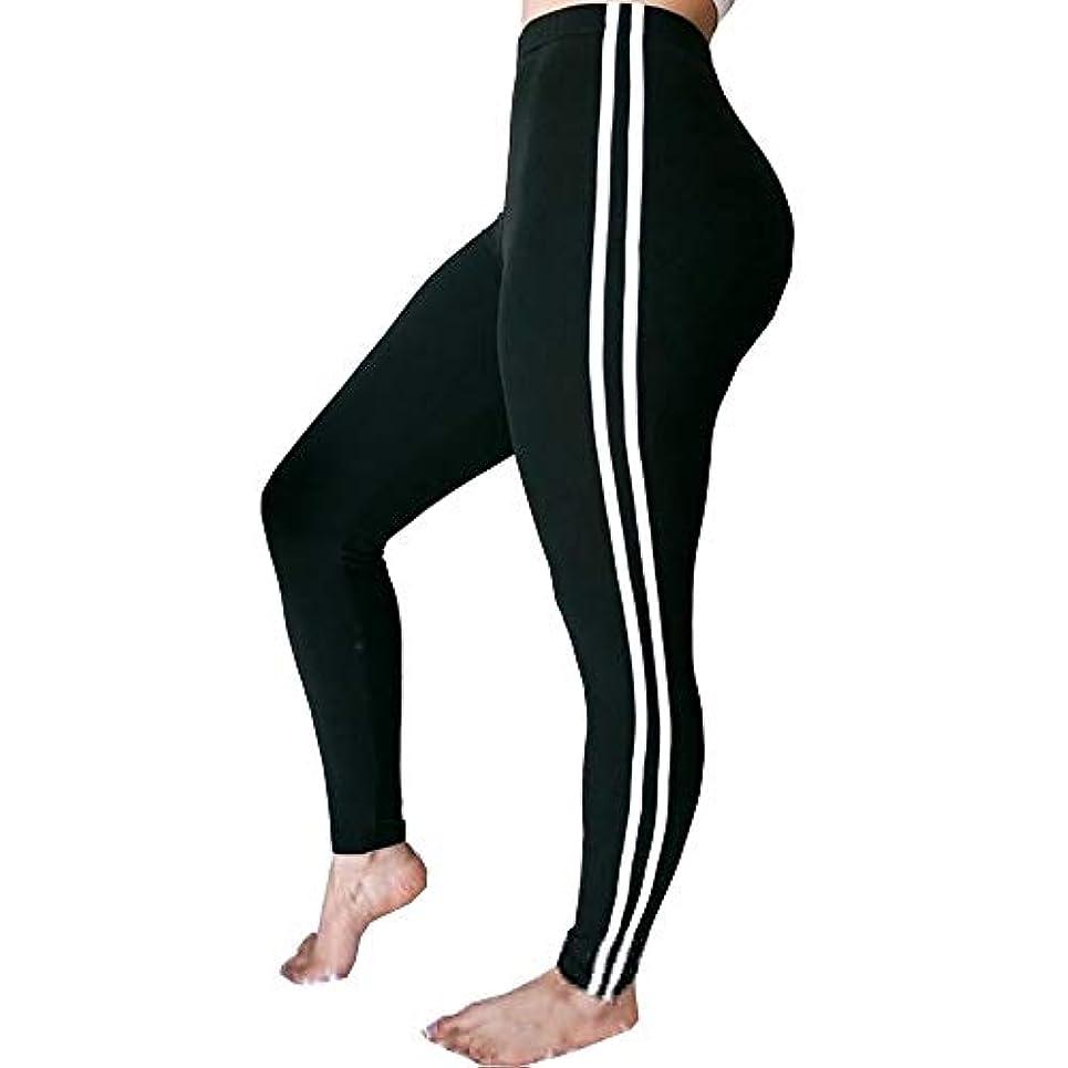 流腹痛固有のMIFAN 女性パンツ、ロングパンツ、ハイウエストパンツ、スポーツパンツ、スキニーパンツ、ヨガパンツ、