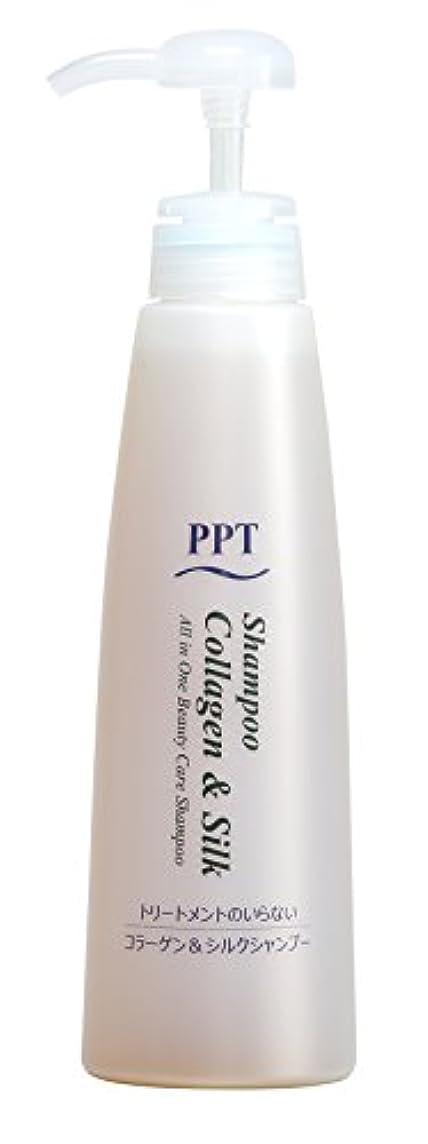 しつけイタリアのスキャンダラスPPTコラーゲン&シルクシャンプー400ml 脂性肌~普通肌用(ふんわり)