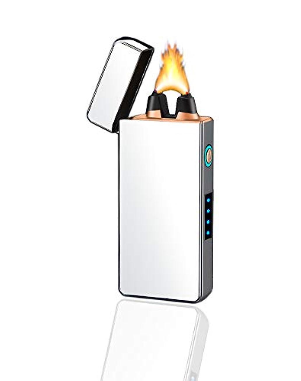 モール高揚したしゃがむ[WDMART] 電子ライター USBライター 充電ライター メタルライター 葉巻ライター 艾灸 艾条ライター 防風 軽量 大電力点火器 バッテリ残量デジタル表示 誕生日プレゼント (シルバーアイス)