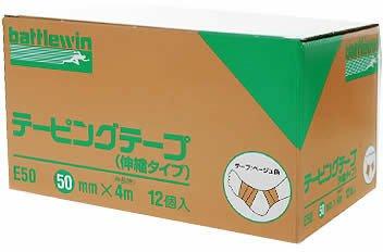 バトルウィンテーピングテープ 伸縮タイプ 50mm幅 4m巻き(伸長時) 12巻入り