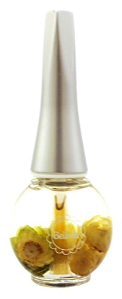 拡声器逮捕ロマンスBelinda Cuticle Oil 柔らかなピーチの香り