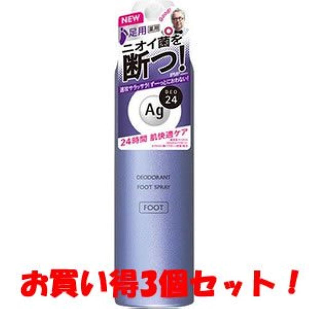 民兵馬力競合他社選手(資生堂)Agデオ24 フットスプレーh 142g(医薬部外品)(お買い得3個セット)