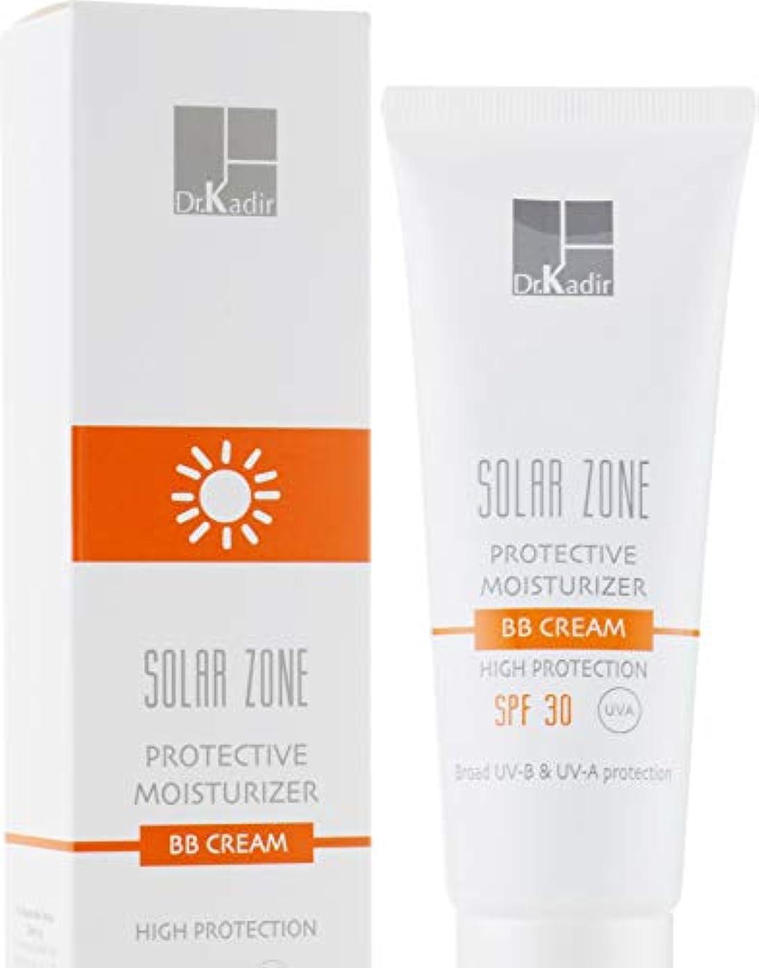 閉塞スタック透過性Dr. Kadir Solar Zone Protective Moisturizer BB Cream SPF 30 75ml