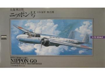 1/72 大戦機 No.7 九六陸攻ニッポン号