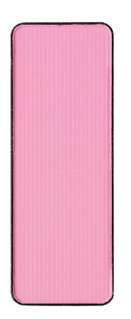 ヴィザージュ グローオン 8 ライトピンク