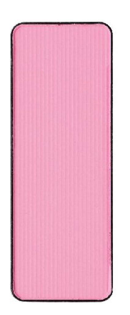 キャロライン悪質な費用ヴィザージュ グローオン 8 ライトピンク