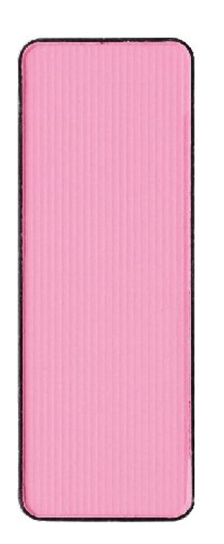 最終的にウミウシ代数的ヴィザージュ グローオン 8 ライトピンク