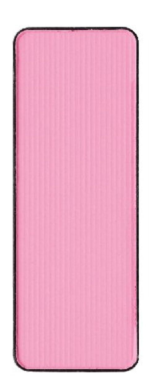 司書円形のパーツヴィザージュ グローオン 8 ライトピンク