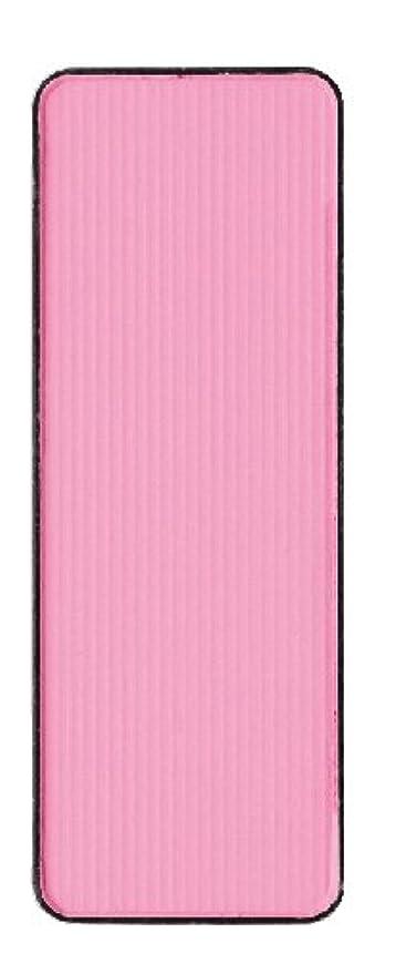 押し下げる服を着るヒントヴィザージュ グローオン 8 ライトピンク