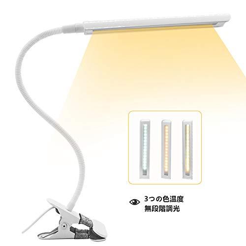 LENDOO クリップライト LED デスクライト 明るい ...