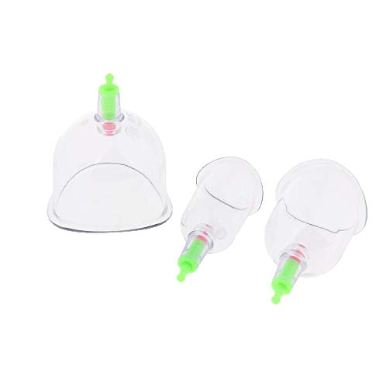 視聴者洪水余剰真空カッピングセット 透明なボディマッサージカップ 吸い玉 プラスチック 健康ケア 男女兼用 3個入