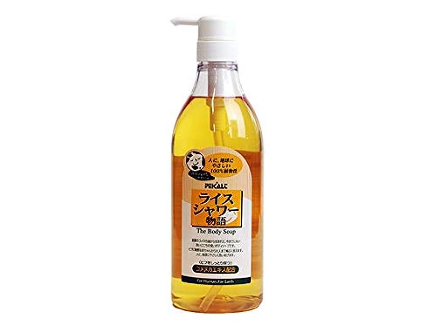 チート発生器スクリーチライスシャワー物語 (香料配合) 800ml (肌にやさしく、洗いごこちの良いボディソープ) (ペカルト)