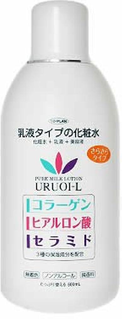 許す送信するまた乳液タイプの化粧水 さらさらタイプ 500ml