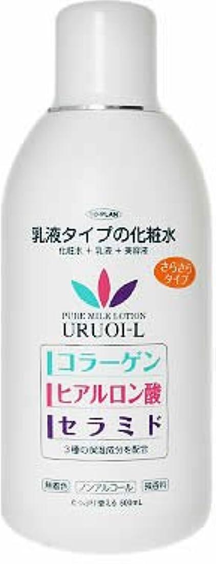 乳液タイプの化粧水 さらさらタイプ 500ml