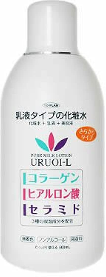 ヘルメット演劇入場乳液タイプの化粧水 さらさらタイプ 500ml