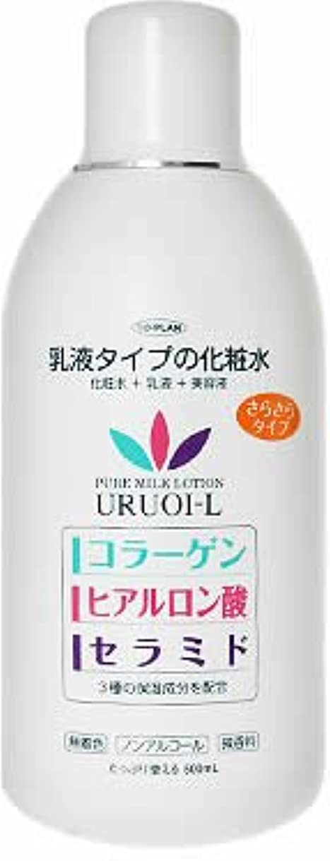 落花生にぎやかエリート乳液タイプの化粧水 さらさらタイプ 500ml