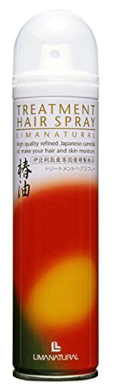 論争エンコミウムデコラティブリマナチュラル 無農薬椿油配合 トリートメントヘアスプレー 95g