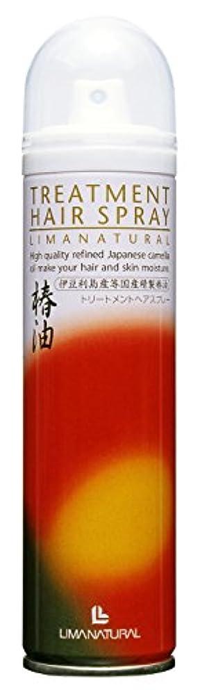相反する赤類似性リマナチュラル 無農薬椿油配合 トリートメントヘアスプレー 95g