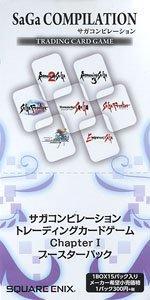 サガコンピレーションTCG Chapter I ブースター BOX