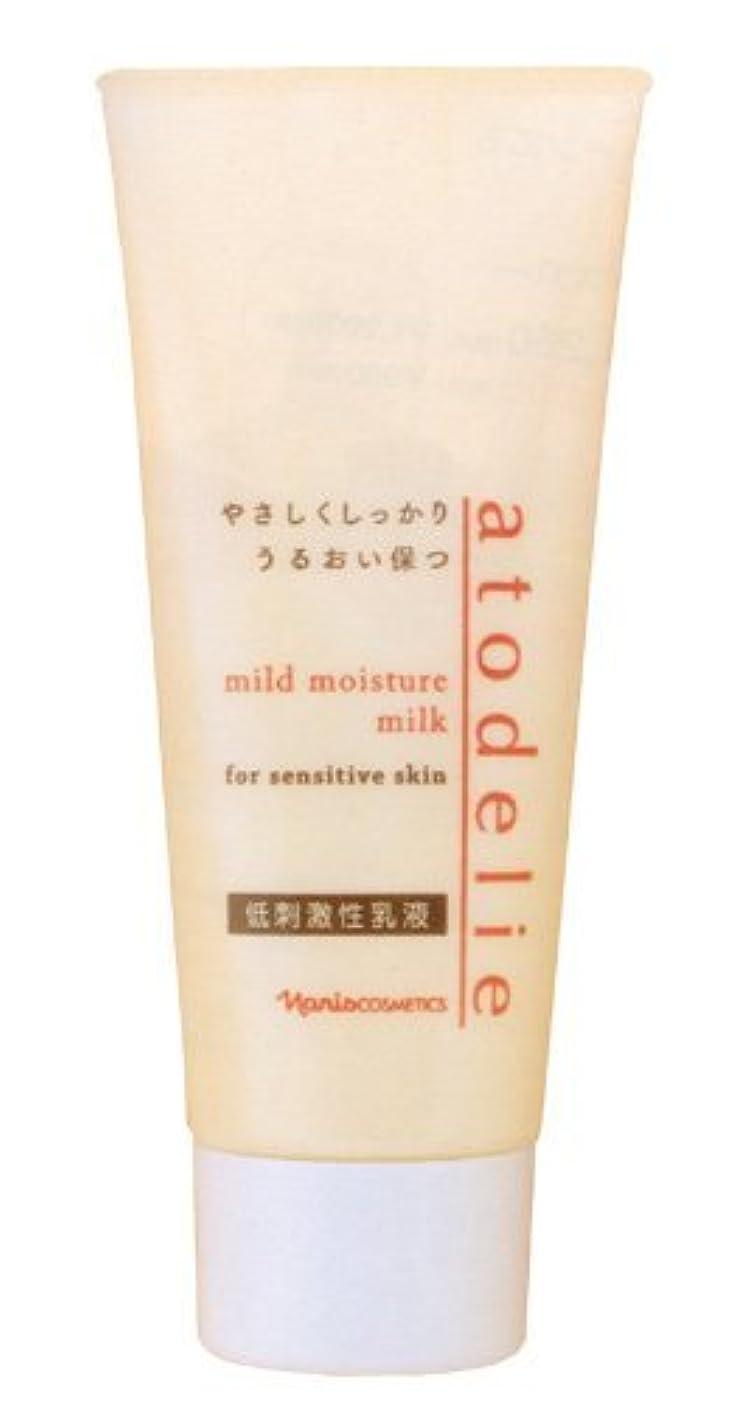 差し引く花瓶繁殖ナリス アトデリエ マイルドモイスチャーミルク 100g <25592>