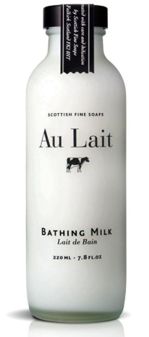 ミニチュア文言速記SCOTTISH FINE SOAPS(スコティッシュファインソープ) Au Lait(ミルクシリーズ) ボディウォッシュ 220ml 5016365007047