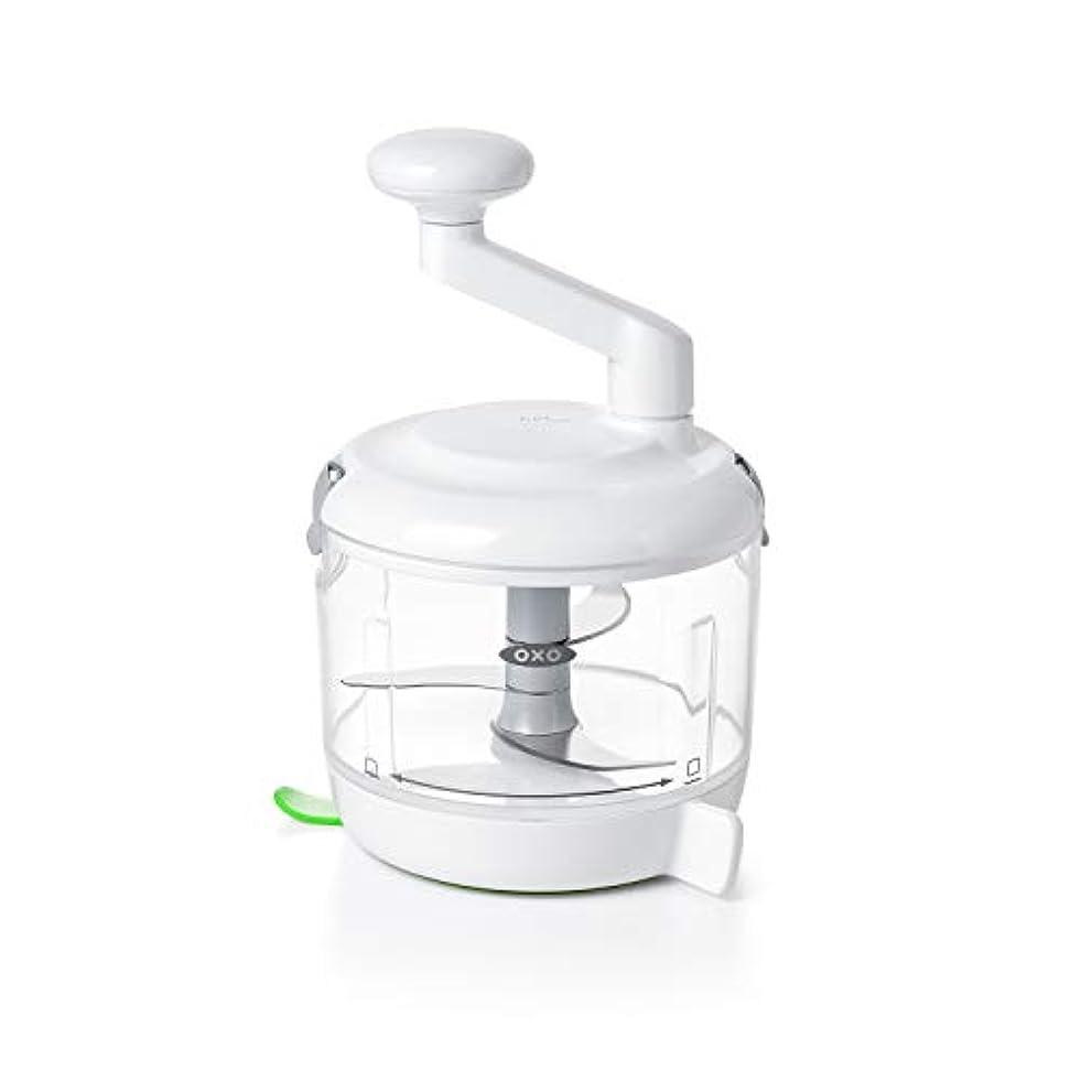 持続する欠乏クローンOXO みじん切り器 ハンドル式 手動 フード チョッパー 3枚刃 食洗機 可 11238000