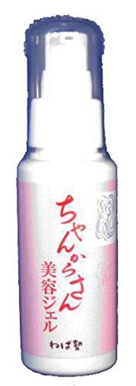 スカープアジア人送金ちゃんからさん 美容ジェル (80ml)