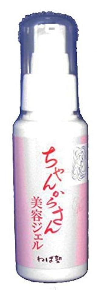 バイオレット折物理ちゃんからさん 美容ジェル (80ml)